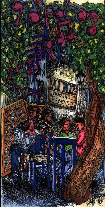 Agios Bar Paleochora